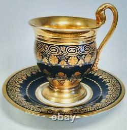 19th Century Old Paris Gold and Cobalt Blue 9 Pc Porcelain Coffee Tea Set & Bowl