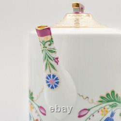 20-PC Zamoskvorechye Imperial Porcelain Tea Set, 6 Persons, Lomonosov, LFZ, IFZ