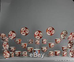 Antique 19/20C Japanese Porcelain Coffee & Teaset Eggshell Japan