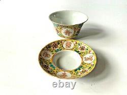 Antique Chinese Porcelain Tea Set Signed