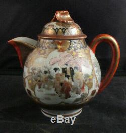 Antique Japanese Kutani Chocolate Porcelain Tea Set