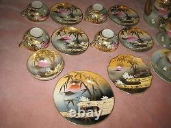 Antique Japanese Tea Set with Mt. Fuji R S Mark, Fine Quality Porcelain