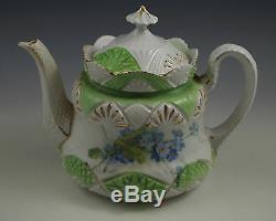Antique Nouveau Rs Prussia Porcelain Tea Set Teapot Sugar Bowl Creamer Marked
