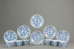 Antique Set Tea Bowl 19C Japanese Porcelain Plate Blue White Saucer Zoshuntei