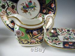 Antique Spode English Porcelain early 19th Century Tea Set Teapot Pattern #1839