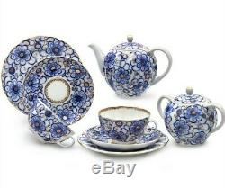 Bindweed 20 pc Tea Set by Imperial Porcelain Lomonosov LFZ Fine Russian China