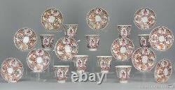 Ca1900 Japanese porcelain Meiji eggshell tea set antique Japan cup saucer Bowl