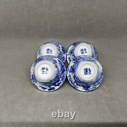 Chinese Porcelain Kangxi Tea Cup Set with Marked