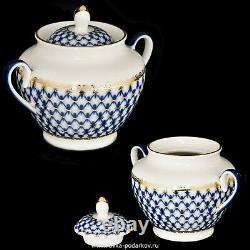 Cobalt Net 20-Pc Imperial Porcelain Tea Set, 6 Persons, Lomonosov Spring Shape