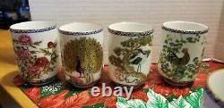 Complete 17 Piece Franklin Mint The Birds & Flowers Of The Orient Tea Set