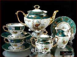 Czech porcelain tea set Royal Hunt Green 15pc New