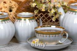 Dulevo Porcelain Coffee or tea set Necklace design 6 persons 15 pcs