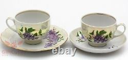Dulevo Porcelain Coffee or tea set lilacs bouquet design 6 persons 20 pcs