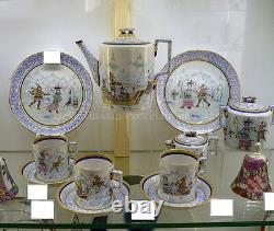 EXCLUSIVE Russian Imperial Lomonosov Porcelain Tea set Winter Fun. Gold. Manual