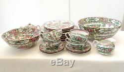 JAPANESE PORCELAIN WARE DECORATED IN HONG KONG China 26 Piece Tea Set Dinnerware