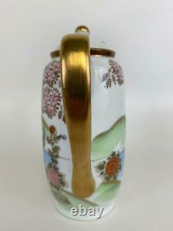 Japanese Chinoiserie Kutani Geisha Lithophane 15pc Porcelain Demitasse Tea Set