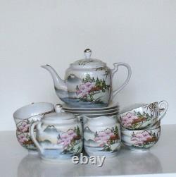Japanese Porcelain Geisha Tea Pot Cup & Saucer Handpainted Multi-Color 1900-1940