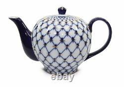 Lomonosov 23-pc HQ Dining Tea Cup Set, Russian Saint Petersburg Cobalt Blue Net
