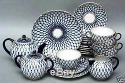 Lomonosov Porcelain Tea Set Cobalt Net 22 pc