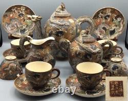 Magnificent Antique Japanese Satsuma Dragon & Thousand Faces Meiji Tea Set