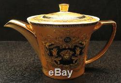 New 12 pc. European Design Greek Medusa Fine Porcelain China Tea Set /Coffee Set