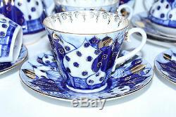 RUSSIAN Imperial Lomonosov Porcelain Tea Set Ringing Chimes Bells 6/14 22k Gold