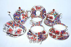 RUSSIA Imperial Lomonosov Porcelain Tea Set National patterns 6/14 Rooster Horse