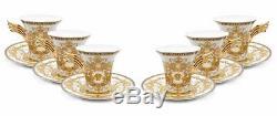 Royalty Porcelain 12-pc White Tea Set, Service for 6, Medusa Greek Key, 24K Gold