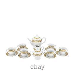 Royalty Porcelain 17-pc Tea set Greek Key Ornament For 6, Bone China (Gold)