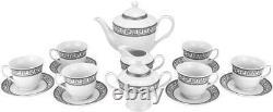 Royalty Porcelain 17-pc Tea set Greek Key Ornament For 6, Bone China (Silver)
