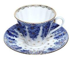 Russian Imperial Lomonosov Porcelain Hard Tea Set 6/20 Lucky Number Slevin, NEW