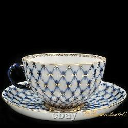 Russian Imperial Lomonosov Porcelain Tea set Cobalt Net 6/14 person, NEW