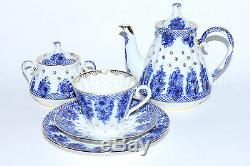Russian Imperial Lomonosov Porcelain Tea set Little basket 6/20 persons service