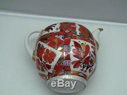 Russian Lomonosov Red Horse 2 Piece Tea Pot Set