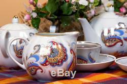 Russian Porcelain Tea set with Paisley Pattern by Dulevo Kuznetsov Russia