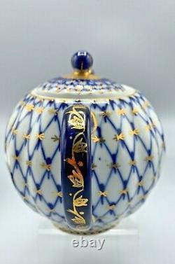 Russian Rare Ussr Imperial Lomonosov Porcelain Tea Set Cobalt Net 6 Person 22 Pc