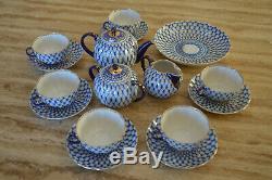 Russian lomonosov 18-piece porcelain tea set
