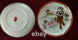 Signed Geisha Kutani Porcelain Tea Set Japan Service for 4