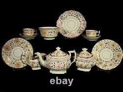 Staffordshire 27 Pieces Pink Luster Dahlia Pattern London Shape Tea Set 1820-40