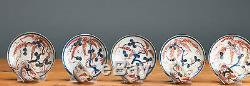 Super Tea Bowl Set! 19C Japanese Porcelain Cup Saucer'Imari''Birds''Birds