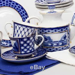 The Bridges of St Petersburg 20 pc Tea Set by Imperial Porcelain Lomonosov LFZ