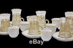Turkish Arabic Tea Coffee Set (126 Plate) Porcelain Cups Glass Mugs with Saucer