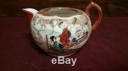 Unsigned Geisha Kutani Porcelain Tea Set Japan Tea Pot, Creamer & Sugar Bowl