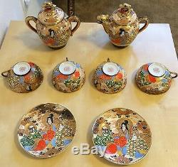 VTG Asian Japan Porcelain Hand Painted Tea Set Geisha Gold Art 10 Lot Collection