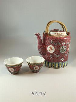 Vintage Chinese Porcelain Wedding Tea Set. With Two Cups in a Wicker Basket
