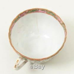 Vintage Chinese Rose Medallion Hand Painted Porcelain Tea Set Creamer Cups Pot