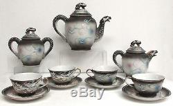 Vintage Dragon Japanese Vintage Porcelain 11 Piece Tea Set