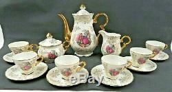 Vintage Exquise Japan porcelain tea coffee set gold trim n Fragonard décor