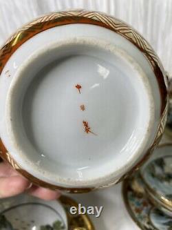 Vintage Japanese Satsuma Porcelain Tea Set Hand-Painted Geisha Girls & Mt. Fuji