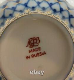 Vintage New Russian Imperial Lomonosov Porcelain Tea Set Cobalt Net Pattern